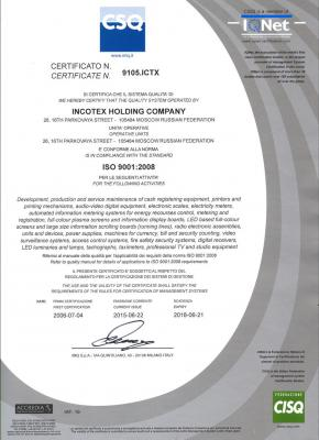 Итальянский сертификат
